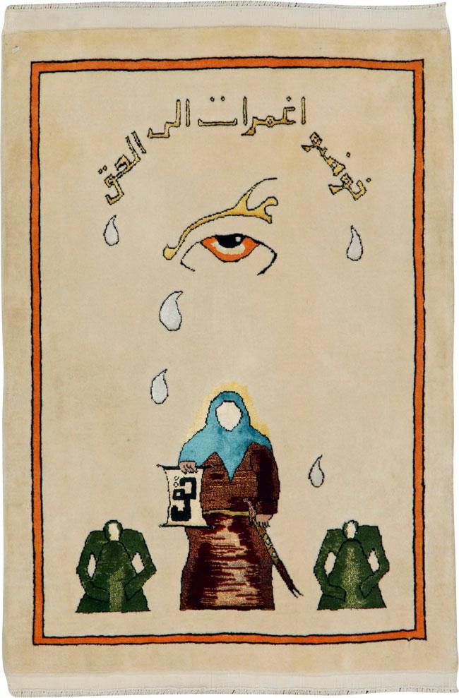 Vintage Persian Pictorial Tabriz Rug, No.25592 - Galerie Shabab