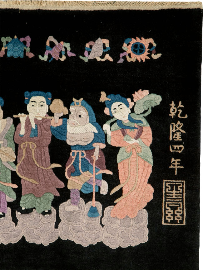 Antique Chinese Rug, No.25660 - Galerie Shabab
