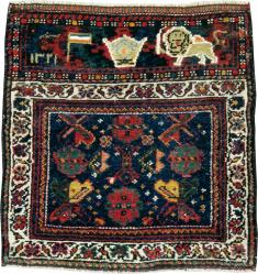 Antique Kurdish Pictorial Rug, No. 11845 - Galerie Shabab
