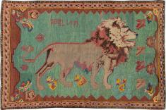 Vintage Gabbeh Pictorial Rug, No. 11865 - Galerie Shabab