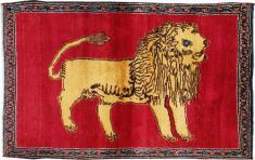 Vintage Gabbeh Pictorial Rug, No. 11876 - Galerie Shabab