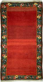 A Bakhitiari Rug, No. 12201 - Galerie Shabab
