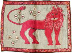 Vintage Gabbeh Rug, No. 12249 - Galerie Shabab