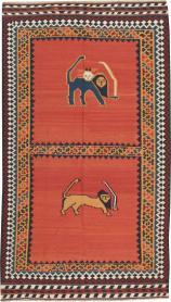 Vintage Pictorial Kilim, No. 13396 - Galerie Shabab