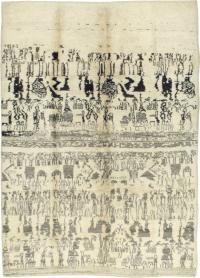 Vintage Moroccan Carpet, No. 16086 - Galerie Shabab