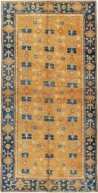 Antique Samarkand Carpet, No. 18244 - Galerie Shabab