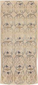 Vintage Anatolian Rug, No. 18277 - Galerie Shabab