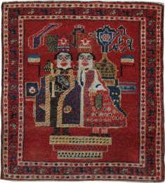 Vintage Heriz Pictorial Rug, No. 20091 - Galerie Shabab