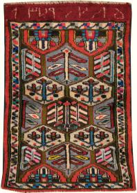 A Hamadan Rug, No. 20107 - Galerie Shabab