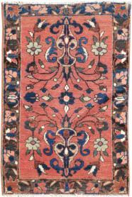 Antique Hamadan Rug, No. 20485 - Galerie Shabab