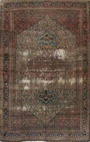 Antique Bidjar Distressed Carpet, No. 20569 - Galerie Shabab
