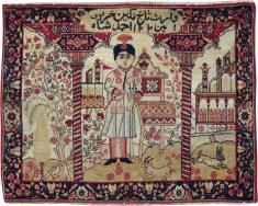 Antique Lavar Kerman Pictorial Rug, No. 21170 - Galerie Shabab