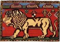 Vintage Tabriz Pictorial Rug, No. 22673 - Galerie Shabab