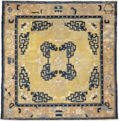 A Peking Rug, No. 9195 - Galerie Shabab